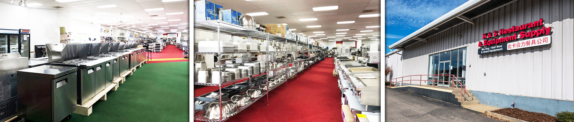 K&S Restaurant Supply showroom full of prep tables, kitchenware and an image of the exterior